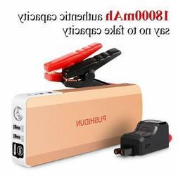 1000A 18000mAh Portable Car Jump Starter Kit Battery Booster
