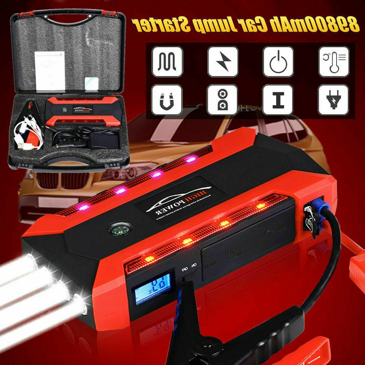 89800 Car Power Battery Box
