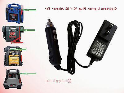 ac adapter car cord for peak amps