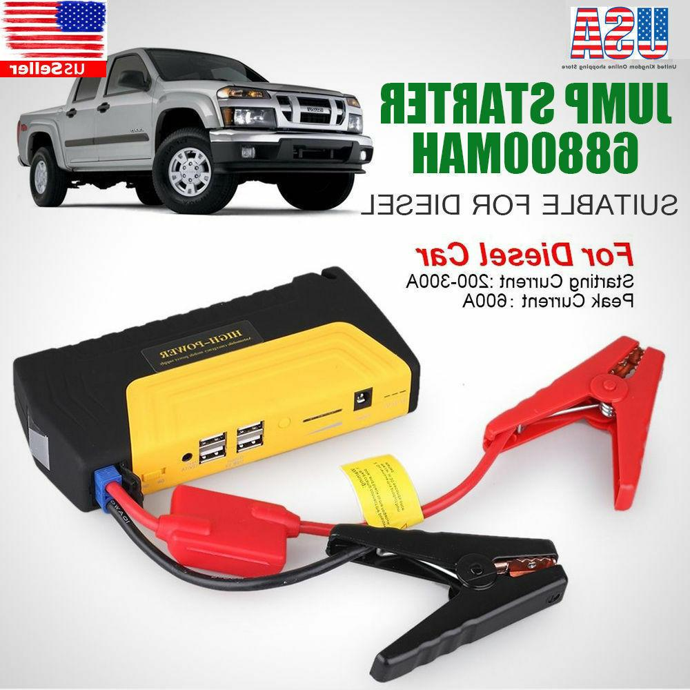 portable mini slim 68800mah usb car jump